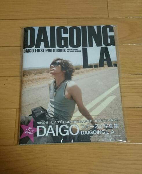DAIGO/ファースト写真集/BRZ/ダイゴ/AKISHIN/DVD付/ブレイカーズ