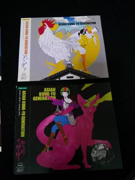 アジカン ステッカー6枚セット ライブグッズの画像
