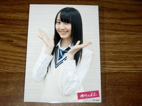 [5点以上で送料無料] 週刊AKB 松井玲奈 制服 DVD特典 生写真