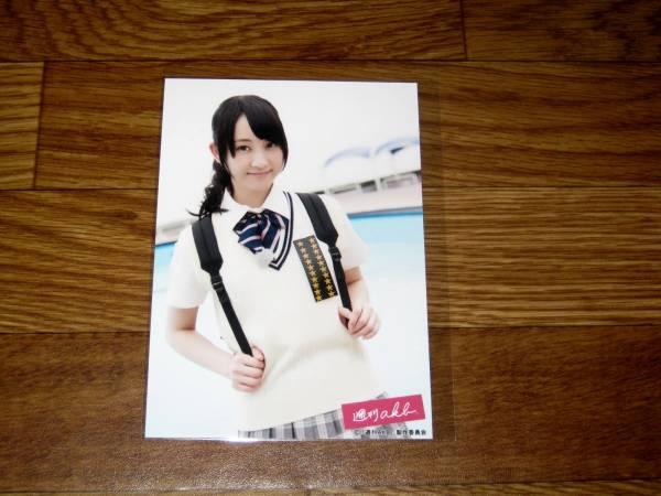 [5点以上で送料無料] 週刊AKB Vol.28 松井玲奈 DVD特典 生写真