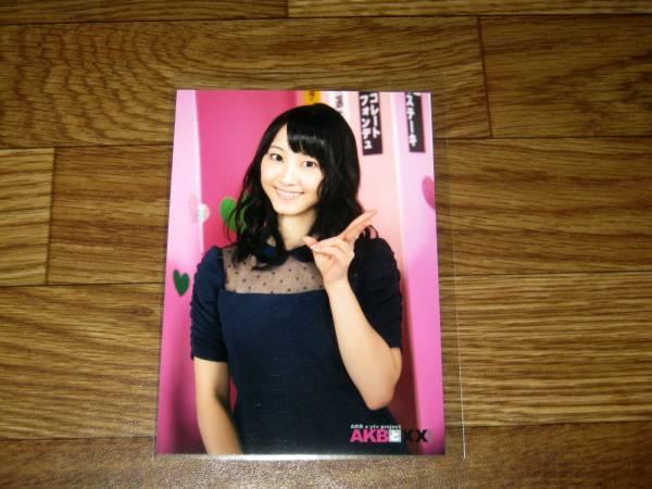 [5点以上で送料無料] AKBと××! 松井玲奈 DVD特典 生写真