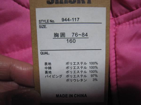 32-32新品★SHISKY ピンク 長袖フード付 アウター 160サイズ_画像2