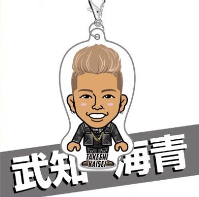 居酒屋えぐざいる2016 THE RAMPAGE 武知海青 クリーナー ガチャ