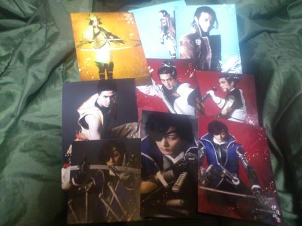 プロマイド写真★☆舞台戦国BASARAシリーズ、9枚セット。L版。