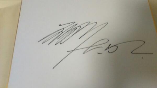 細川たかし直筆サイン色紙