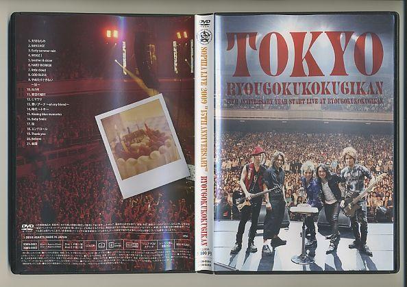 DVD★SOPHIA LIVE 2009 15th Anniversary 両国国技館 松岡充