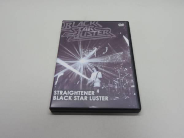 ストレイテナー ブラック スター ラスター ライブグッズの画像