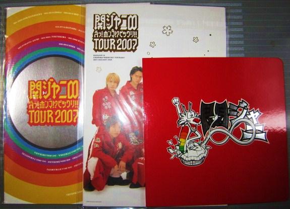 関ジャニ∞ 写真集、パンフレット、ポスター 計3冊 2007年