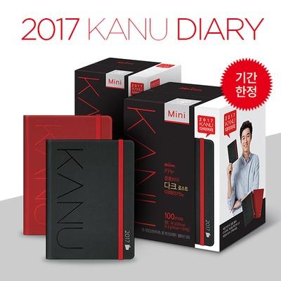 韓国食品■ KANU MINI 2017 DAIRY コンユ 新品