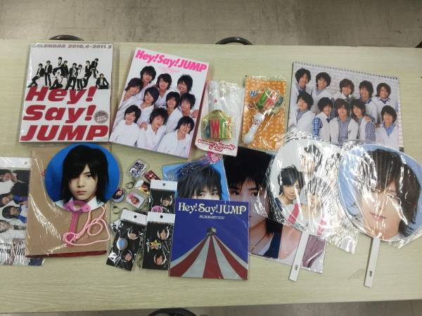 Hey!Say!JUMP カレンダー ペンライト おうち等グッズ大量セット コンサートグッズの画像