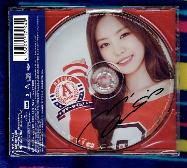 ◆ APINK FC限定 サマータイム! 初回C 直筆サイン入CD ナウン ◆