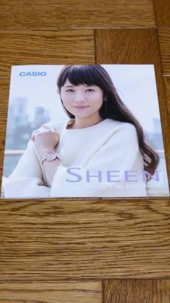 木村文乃 カタログ 腕時計 カシオ CASIO SHEEN 小冊子_ご検討の程、宜しくお願い致します。