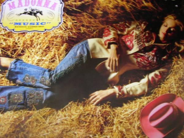 MADONNA マドンナ MUSIC US製 宣伝用 両面ポスター 新品 ライブグッズの画像