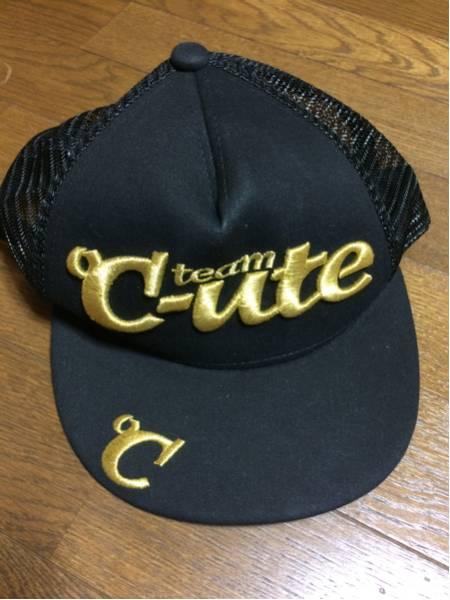 ℃-ute 帽子 新品未使用品☆ ライブグッズの画像