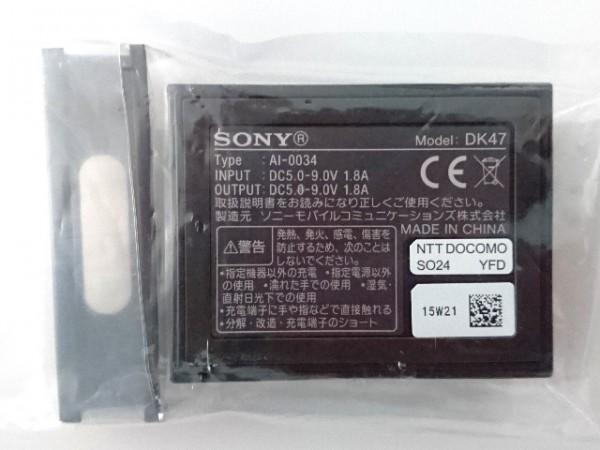 卓上ホルダーDK47 SONY Xperia Z3 Compact◆エクスペリアZ3 Compactスマホスタンド スマホホルダー SO-01G SO-02G SOL26 XPERIA Z3_画像2
