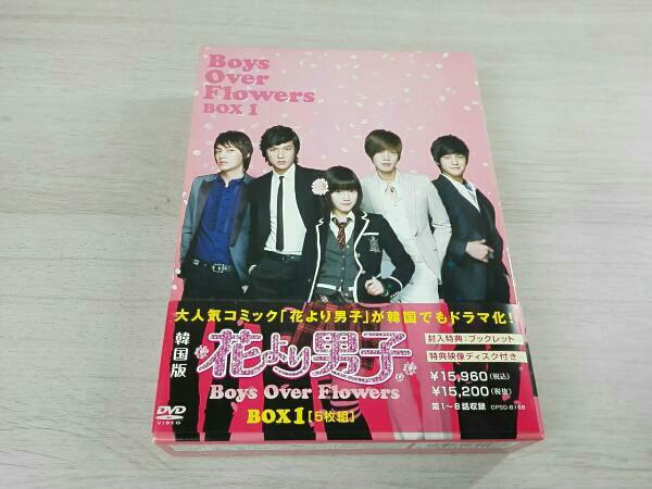 花より男子~Boys Over Flowers DVD-BOX1 グッズの画像