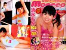 ★モエッコvol.39/DVDトレカ付/神条れいか/水城るな★送料80円