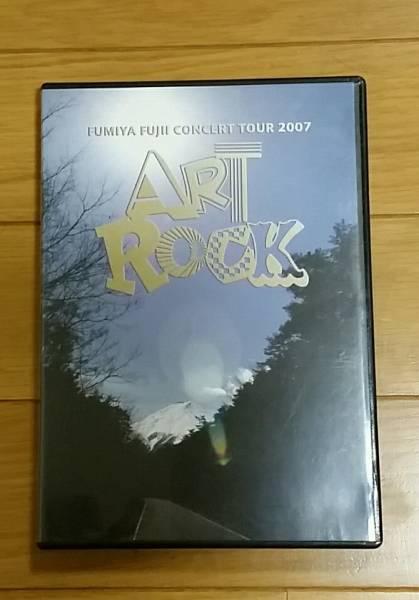 藤井フミヤ ART ROCK DVD