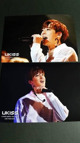 U-KISS OneShotLIVETOUR2016LIVE写真ケビン③ ライブグッズの画像