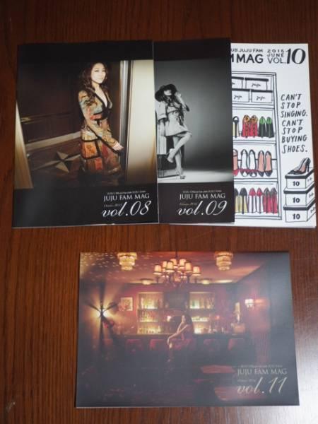 JUJU JUJU FAM MAG vol.08-11 ファンクラブ会報 オマケ付 新品 ライブグッズの画像