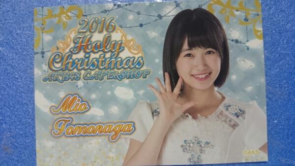 HKT48 朝長美桜 【2016年クリスマスカード】AKBショップ 1/69