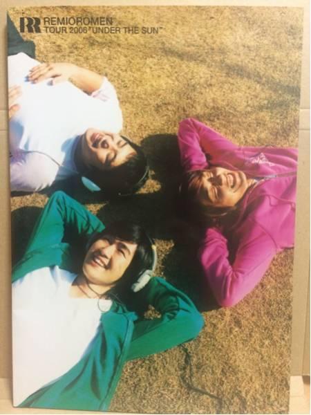 レミオロメン ツアーパンフレット 2006年「UNDER THE SUN」