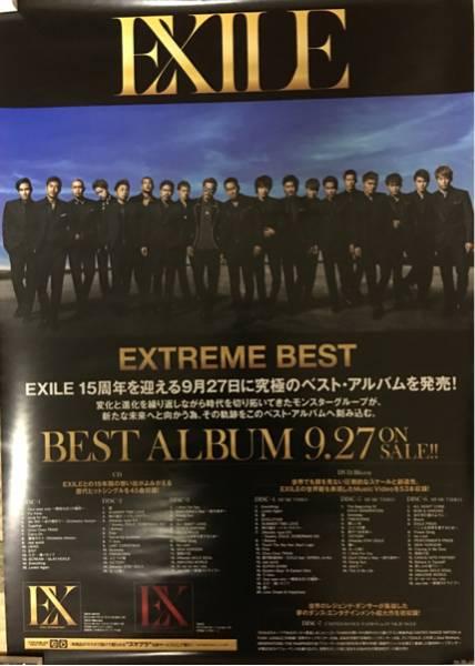 新品 ポスター EXILE EXTREME BEST 即決