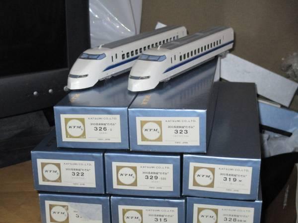 カツミ 300系新幹線 8両 パンタ車・MP2両