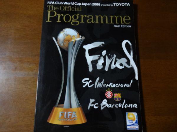 ☆FIFA Club World Cup Japan 2006 Final Edition☆