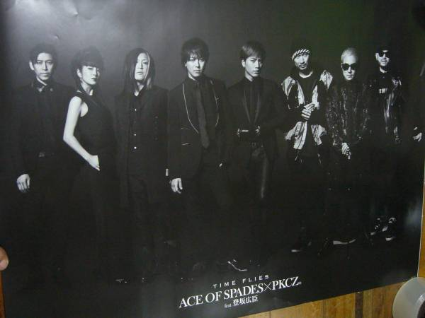 B2大 ポスター ACE OF SPADES×PKCZ 登坂広臣TIME FLIES