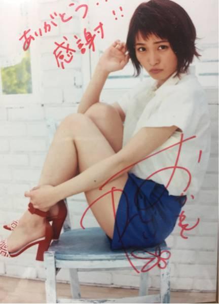 岡本玲 サイン入生写真