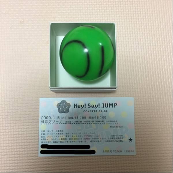Hey! Say! JUMP 知念侑李 直筆サイン入りサインボール