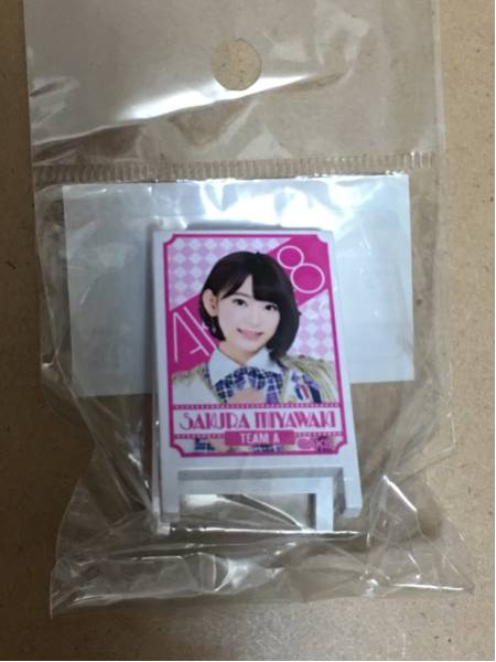 新品未開封、AKB48HKT48 宮脇咲良 スタンドクリップ ライブ・総選挙グッズの画像
