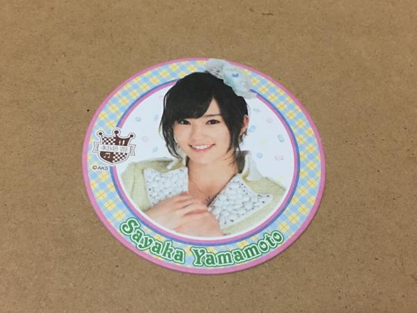 美品、未使用。AKB48 NMB48 山本彩 カフェ限定コースター ライブ・総選挙グッズの画像