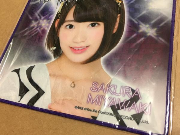 新品未開封 AKB48HKT48 宮脇咲良 シングル選抜 推しタオル ライブ・総選挙グッズの画像