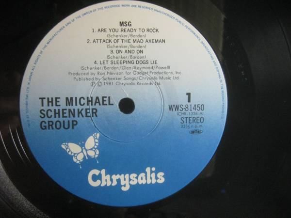 THE MICHAEL SCHENKER GROUP / MSG ◆V667NO◆LP_画像3