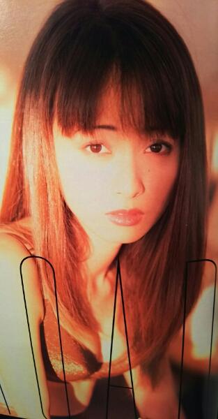 渡辺美奈代・中山エミリ…【週刊プレイボーイ】1997年ページ切り取り