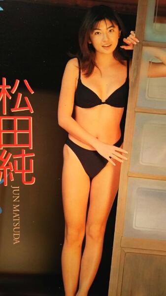 松田純【週刊ヤングジャンプ】1998.3.26ページ切り取り