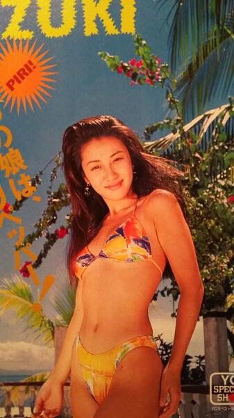 鈴木紗理奈【ヤングチャンピオン】1995.11.28号ページ切り取り