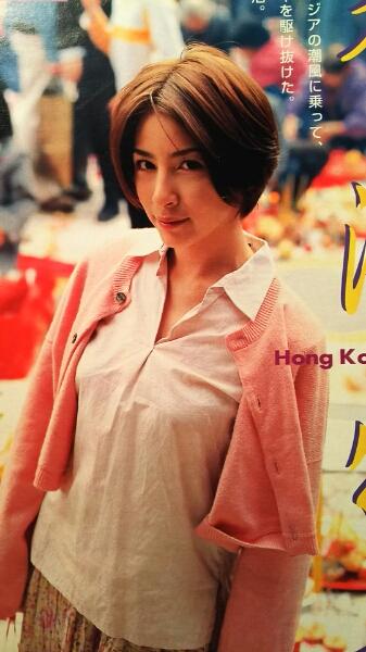 奥菜恵【週刊ヤングジャンプ】2000.4.20号ページ切り取り