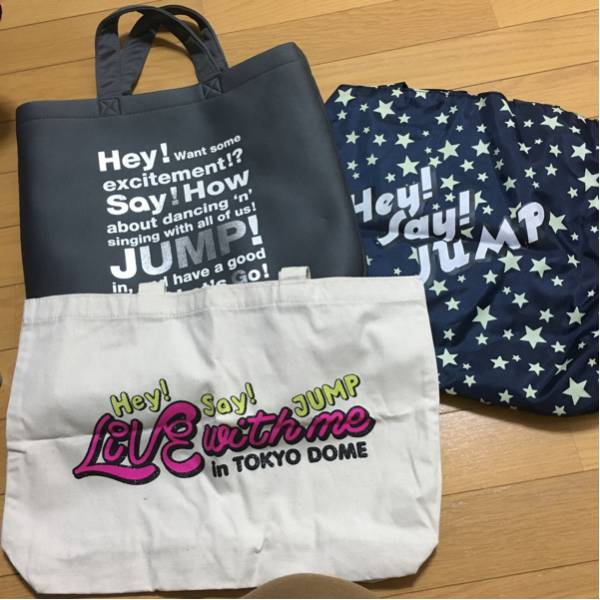 Hey!Say!JUMP グッズ バッグ ① コンサートグッズの画像