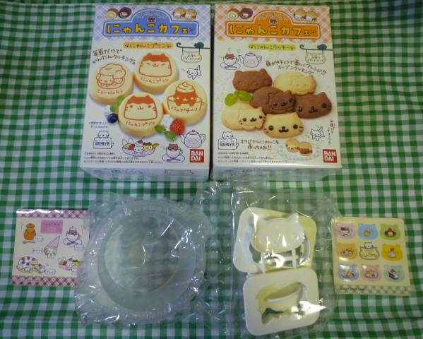 にゃんにゃんにゃんこ カフェ プリン型&クッキー型 4個セット☆ グッズの画像