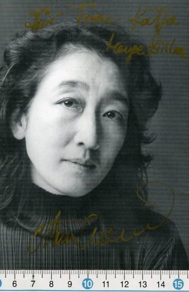 ピアニスト 内田光子 直筆サイン