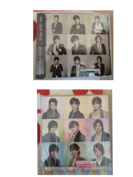 Hey!Say!JUMP Ride with Me 初回限定2+初回通常プレスCDセット コンサートグッズの画像