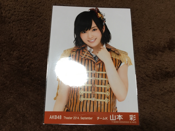 AKB/NMB/Theater 2014 September/特典 生写真 山本彩