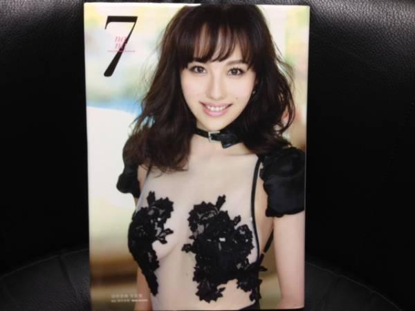 谷村奈南 写真集 7 nana 2014年 初版