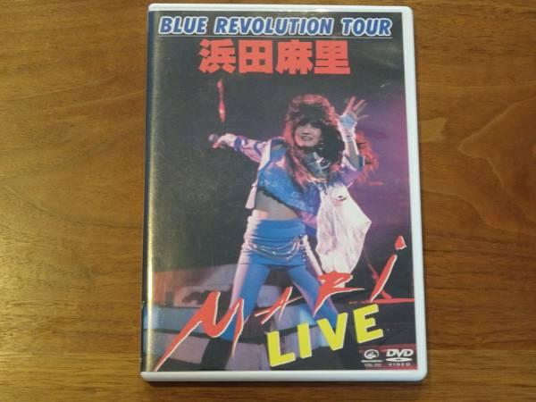 【DVD】 BLUE REVOLUTION TOUR 浜田麻里 (USED) ライブグッズの画像