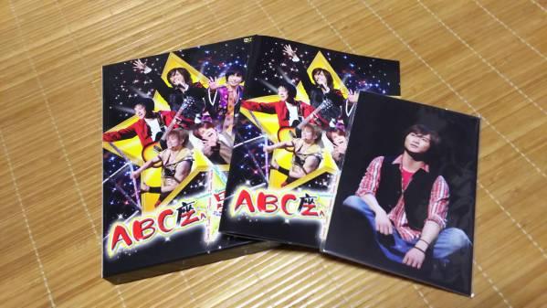 A.B.C-Z ABC座 星(スター)劇場 (初回限定盤) [DVD]