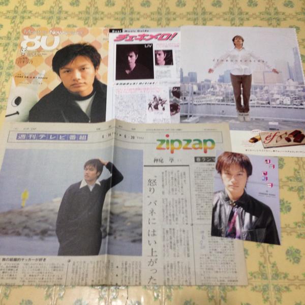 押尾学★切り抜き★3ページ+おまけ★2002年頃~★貴重