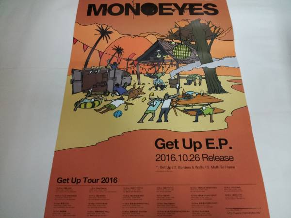 【MONOEYES】Get Up E.P. 最新告知ポスター ライブグッズの画像